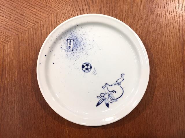 GIGAサッカー 玉渕7寸皿 しん窯 青花