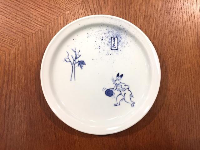 GIGAバスケット 玉渕7寸皿 しん窯 青花
