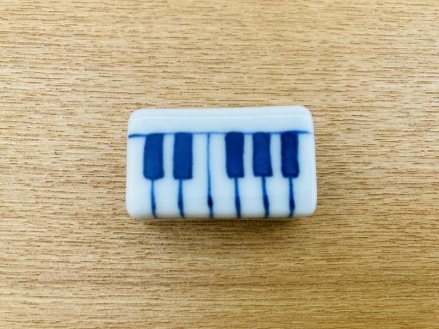 ピアノ箸置 しん窯青花