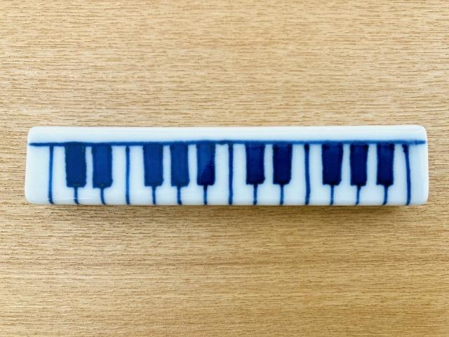 ピアノカトラリーレスト しん窯青花