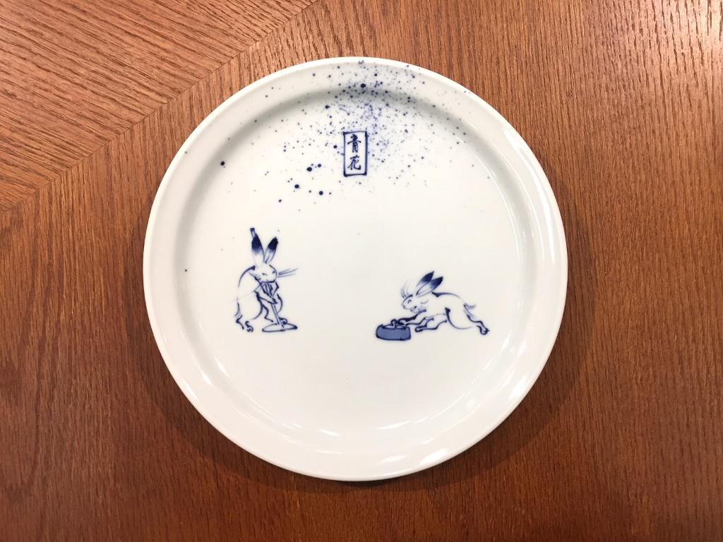 GIGAカーリング 玉渕7寸皿 しん窯 青花