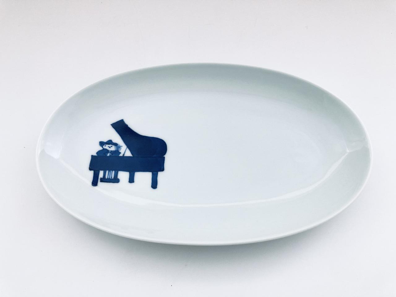 ピアノ小判幅広焼皿 しん窯青花