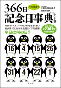 17.イラスト図解いちばんわかりやすい介護術.jpg