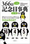 19.看取りケアの本.jpg