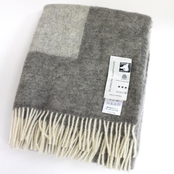 可愛いおしゃれな毛布のシルケボーウールブランケット北欧テイストのひざ掛けスクエアチェック商品画像