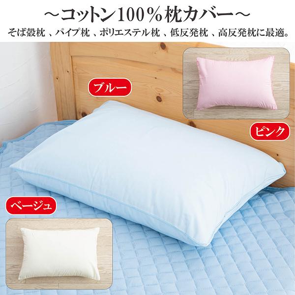 エコキメラ枕