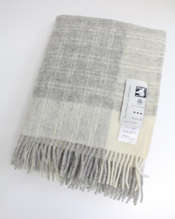 可愛いおしゃれな毛布のシルケボーウールブランケット北欧テイストの商品アップ画像