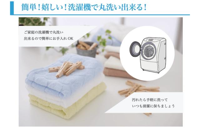 寝具専門店が選んだママ想いのおねしょシーツの防水効果