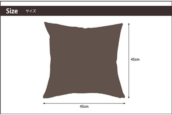 クッション マット 洗える 日本製 45×45cm インテリア おしゃれ 高級 さしこ
