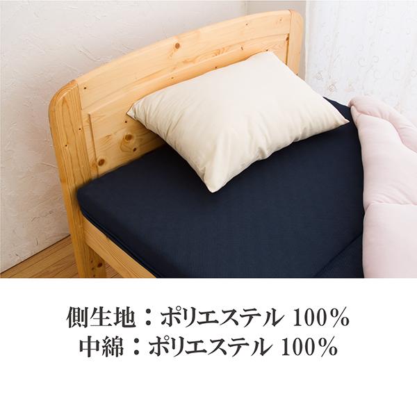 ホテル仕様枕,マイクロファイバー枕