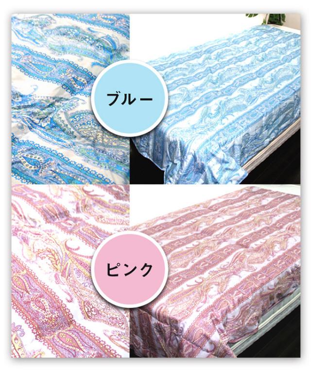 洗える合掛布団ペズリー人気のおすすめ掛布団のカラー展開ブルーピンク