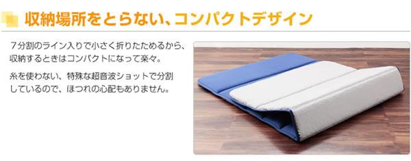 大人気のおすすめの洗えるマットレス敷布団東洋紡ブレスエアーのコンパクトデザインの説明