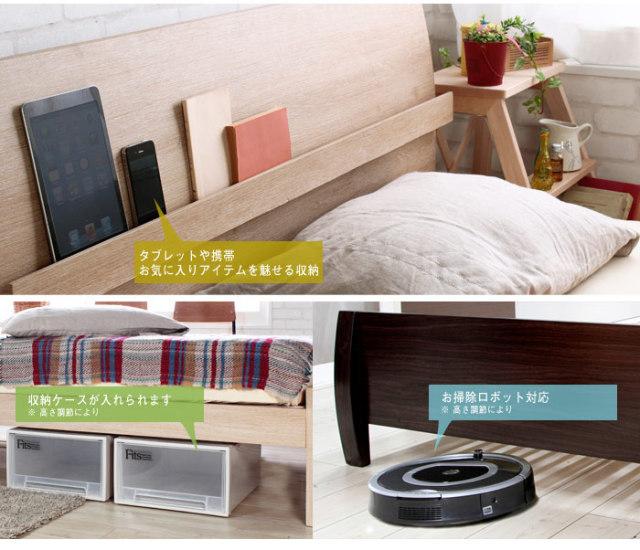 人気のおすすめベッドマットレスのヘッドボード、ベッドフレームの商品イメージ画像
