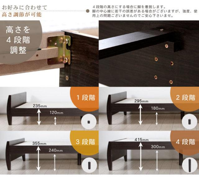 人気のおすすめベッドマットレスのヘッドボード、ベッドフレームの4段階の高さ調節