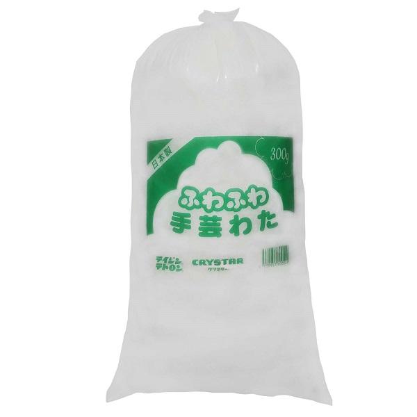 手芸 わた 綿 テイジン クリスタ 詰めわた クッション用 ぬいぐるみ用 詰め綿 つめわた 300g ホワイト 正規品