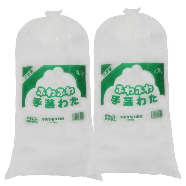 手芸 わた 綿 テイジン クリスタ 詰めわた クッション用 ぬいぐるみ用 詰め綿 つめわた 300g× 2本セット ホワイト 正規品