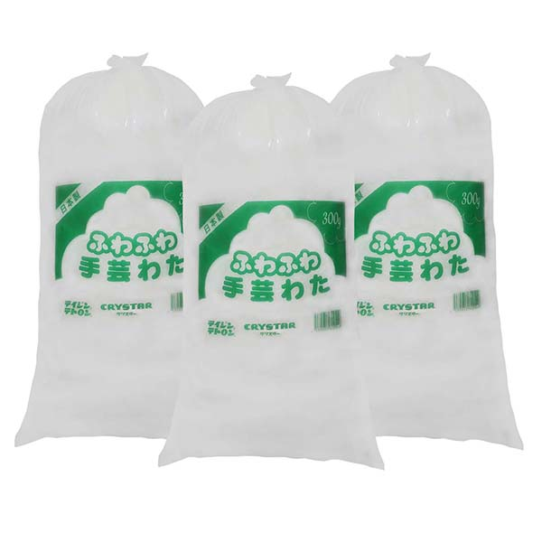 手芸 わた 綿 テイジン クリスタ 詰めわた クッション用 ぬいぐるみ用 詰め綿 つめわた 300g× 3本セット ホワイト 正規品