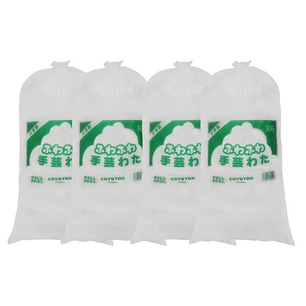 手芸 わた 綿 テイジン クリスタ 詰めわた クッション用 ぬいぐるみ用 詰め綿 つめわた 300g× 4本セット ホワイト 正規品
