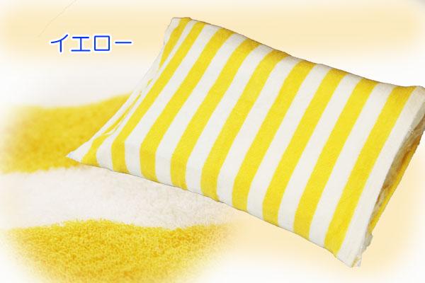 タオル地仕様の人気のおすすめ枕カバーのびのび枕カバー43×63cmボーダー柄のイエロー詳細
