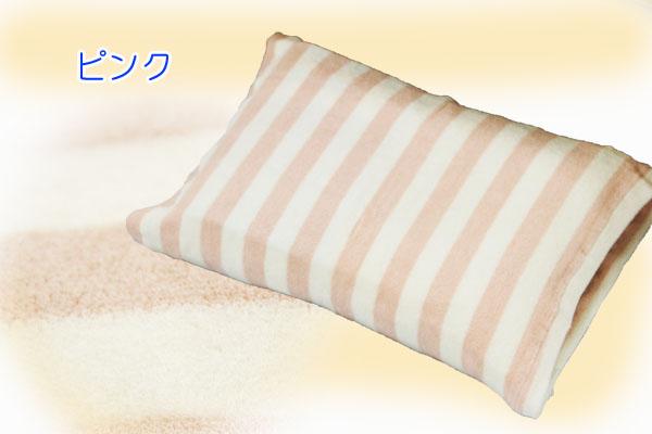 タオル地仕様の人気のおすすめ枕カバーのびのび枕カバー43×63cmボーダー柄のピンク詳細
