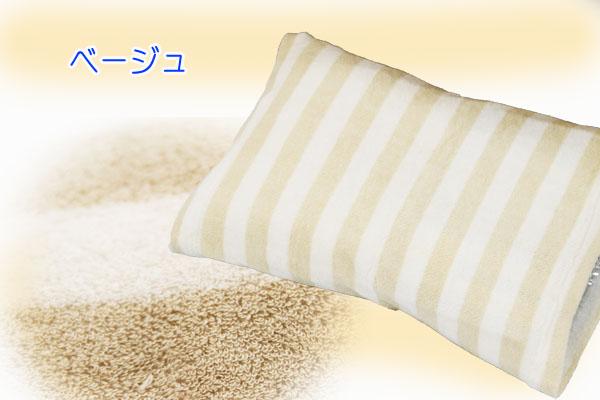 タオル地仕様の人気のおすすめ枕カバーのびのび枕カバー43×63cmボーダー柄のベージュ詳細