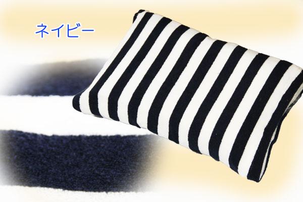 タオル地仕様の人気のおすすめ枕カバーのびのび枕カバー43×63cmボーダー柄のネイビー詳細