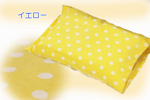 タオル地仕様の人気のおすすめ枕カバーのびのび枕カバー43×63cmドット柄のイエロー詳細