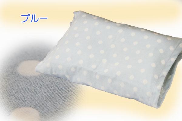 タオル地仕様の人気のおすすめ枕カバーのびのび枕カバー43×63cmドット柄のブルー詳細