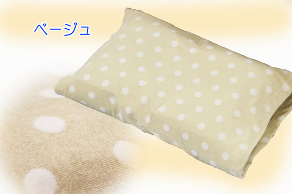 タオル地仕様の人気のおすすめ枕カバーのびのび枕カバー43×63cmドット柄のベージュ詳細