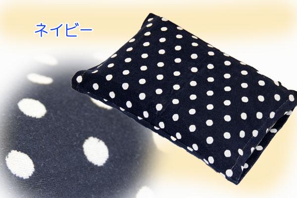 タオル地仕様の人気のおすすめ枕カバーのびのび枕カバー43×63cmドット柄のネイビー詳細