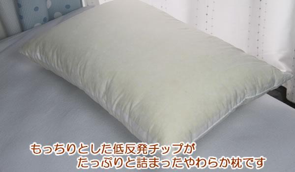 低反発枕ウレタンチップ枕の日本製のフィットする画像