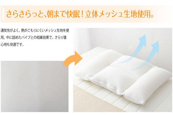 セミオーダー枕 メッシュ オーダーメイド おすすめ 洗濯 人気