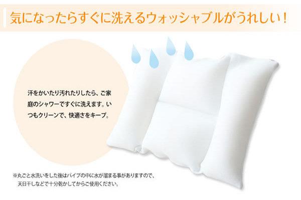 セミオーダー枕 洗えるまくら オーダーメイド おすすめ 洗濯 人気