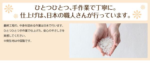 セミオーダー枕 日本製 オーダーメイド おすすめ 洗濯 人気