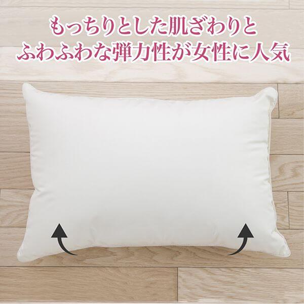 マイクロファイバー枕