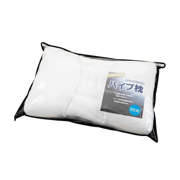 セミオーダー枕ハードパイプ