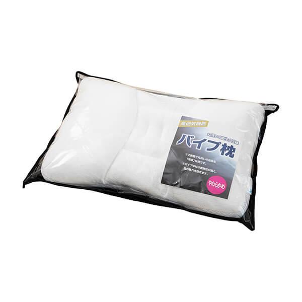 セミオーダー枕ソフトパイプ