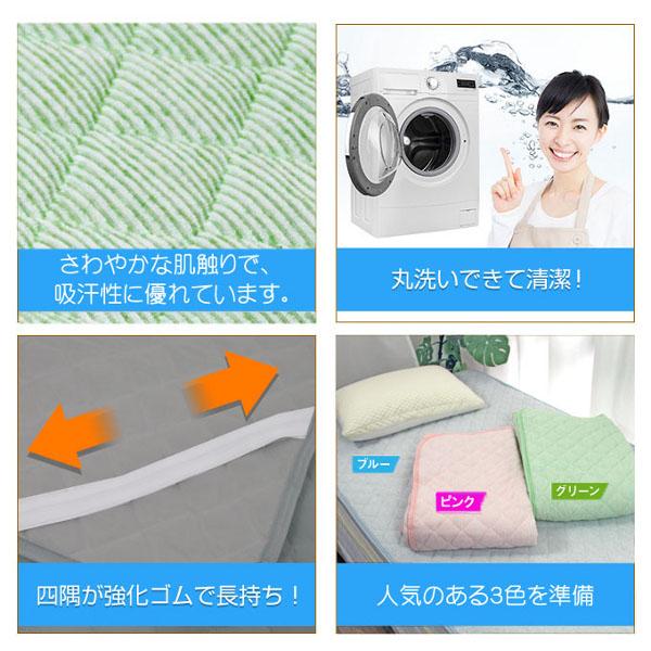 洗える汗取りパッドタオル地の抗菌防臭敷パッドのシングルサイズの洗える理由と生地アップ