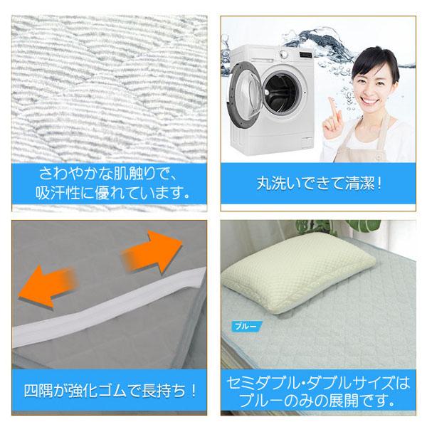 洗える汗取りパッドタオル地の抗菌防臭敷パッドのセミダブルサイズの洗える理由と生地アップ