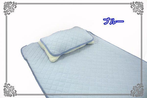 夏用寝具のひんやり冷たい寝具マンオリジナル敷パッドのブルー青色