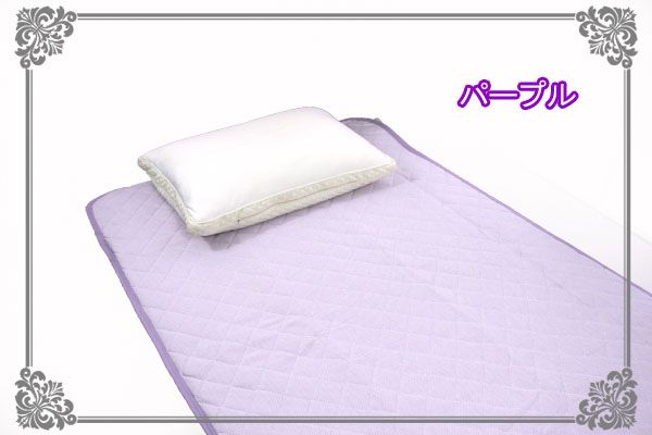 夏用寝具のひんやり冷たい寝具マンオリジナル敷パッドのパープル紫色