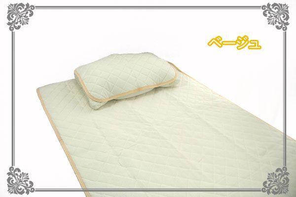 夏用寝具のひんやり冷たい寝具マンオリジナル敷パッドのイエロー黄色