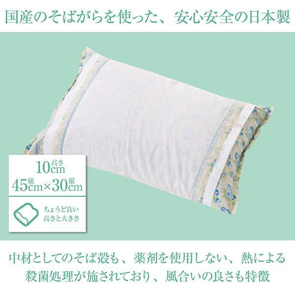 そば殻,そばがら,そば枕,そばまくら