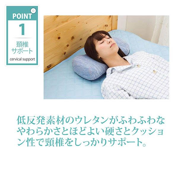 SPEED COOL,低反発,ごろ寝,枕