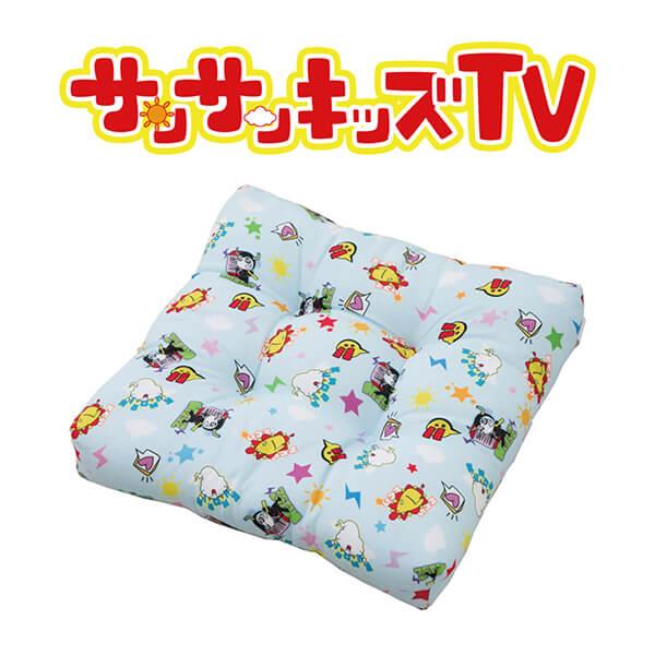 サンサンキッズTV 子供用 クッション クッション 約30 × 30 × 5 cm 日本製