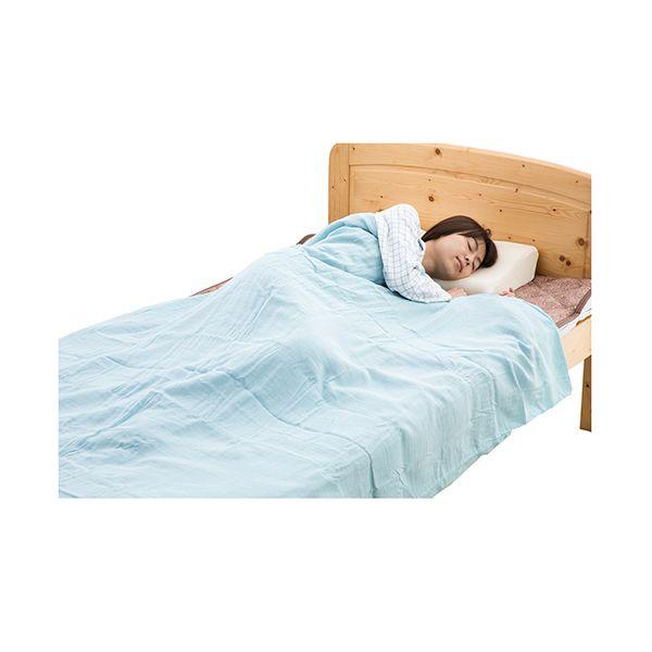 二重ガーゼ毛布カバー シングル 145×205cm