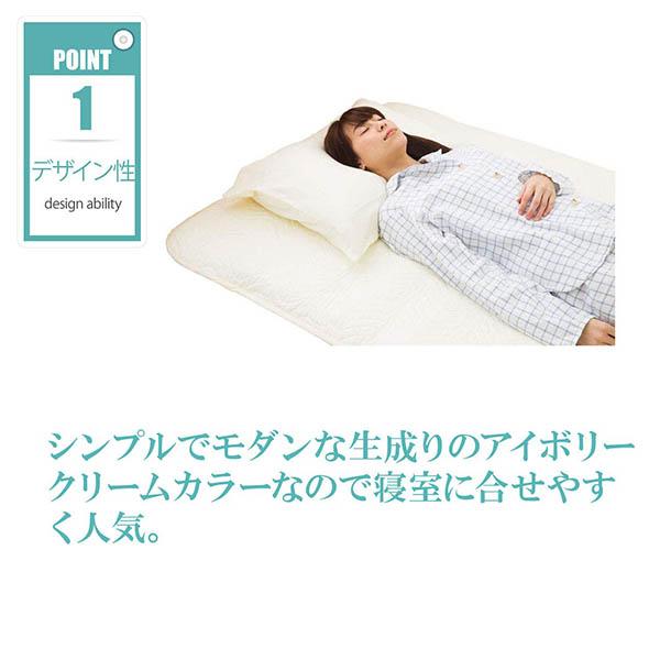 和ざらし,ガーゼ,ピロケース,枕カバー