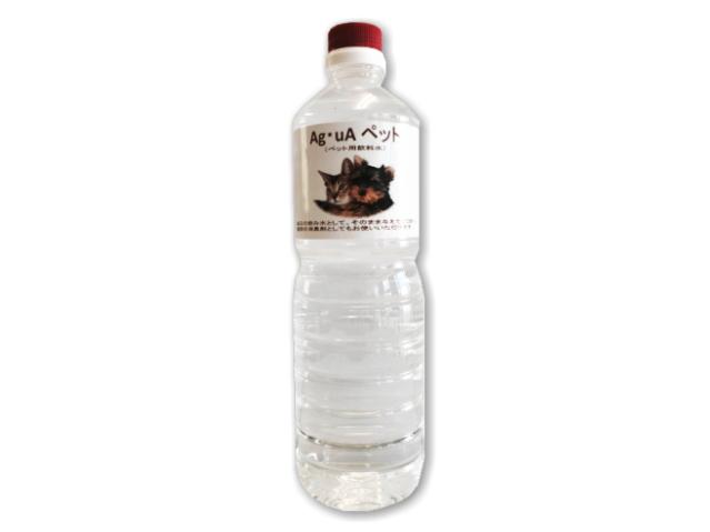 ペット用飲料水 「Ag・uA ペット (アグア ペット) 1000ml 」 ~テネモス商品~