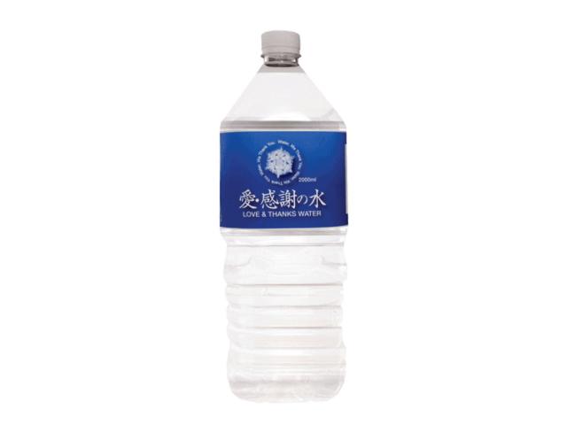 【お試し用】 愛・感謝の水 (2リットル)