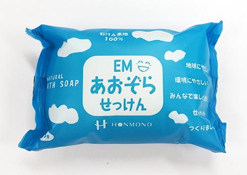 EMあおぞらせっけん (115g) ~化学物質を一切含まない、石鹸素地100%の無添加石鹸~